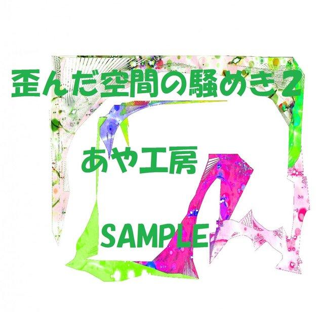 2016.11 CG画集50(POSTCARD)の画像1枚目