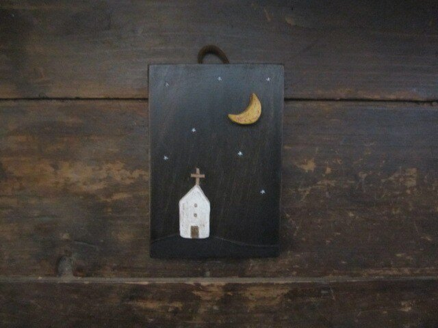 再販:月と教会 かべかざりの画像1枚目