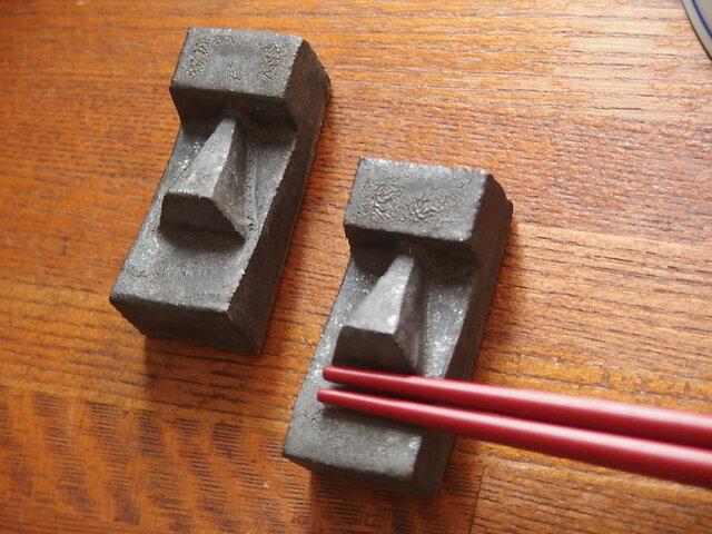 モアイっぽい箸置き ペア 2個セット 送料込み価格の画像1枚目