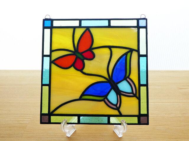 ステンドグラス ミニパネル バタフライ2 15cmの画像1枚目