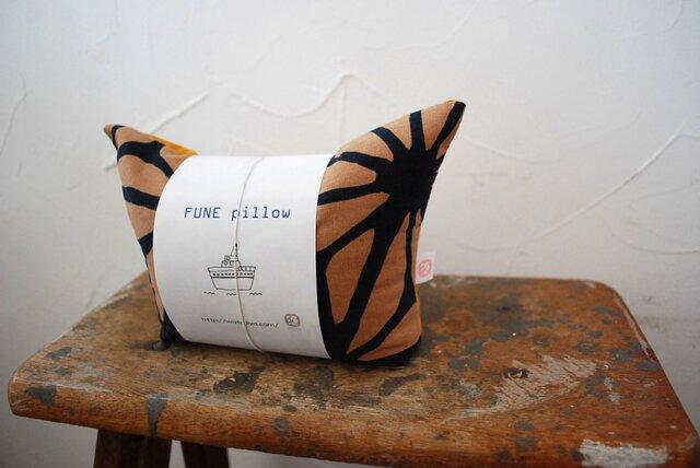 new!!  小さい船枕『FUNE』65の画像1枚目