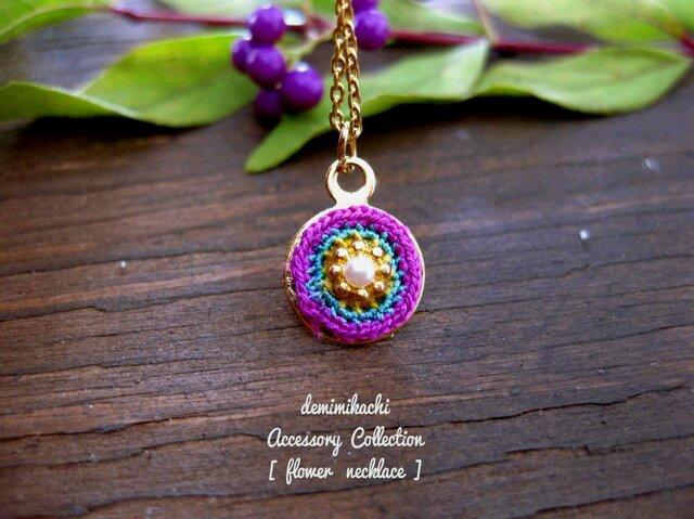 Flower necklaceの画像1枚目