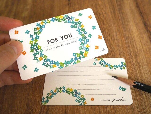 青い小花のFOR YOUカードの画像1枚目