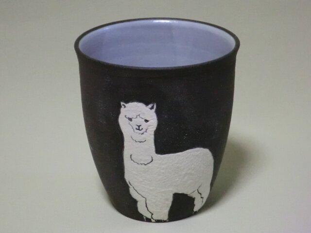 アルパカのフリーカップの画像1枚目