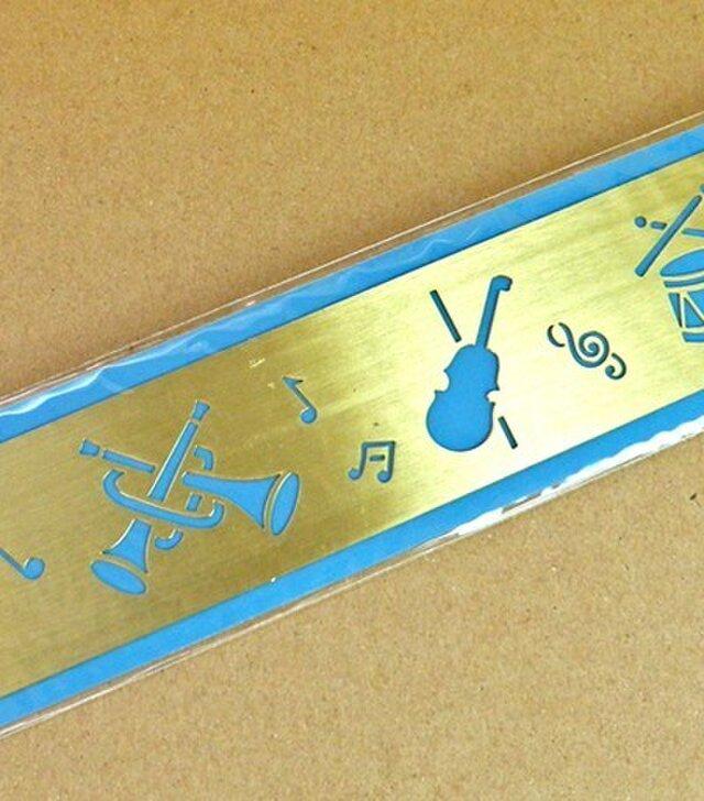 オランダ真鍮製ステンシルプレート 楽器 SP001の画像1枚目