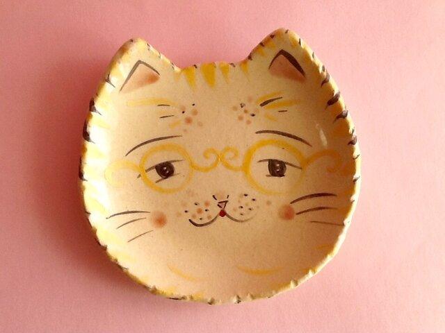 ねこ皿 メガネさんの画像1枚目