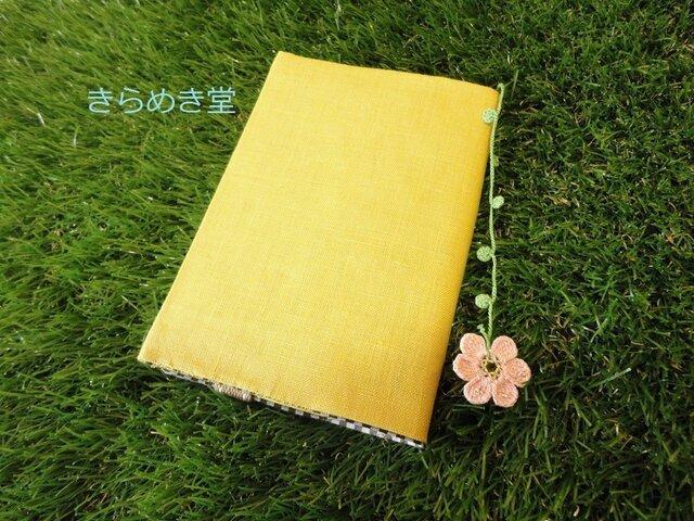 【文庫本】布製ブックカバー レース編みのお花(ピンク)しおり付きの画像1枚目