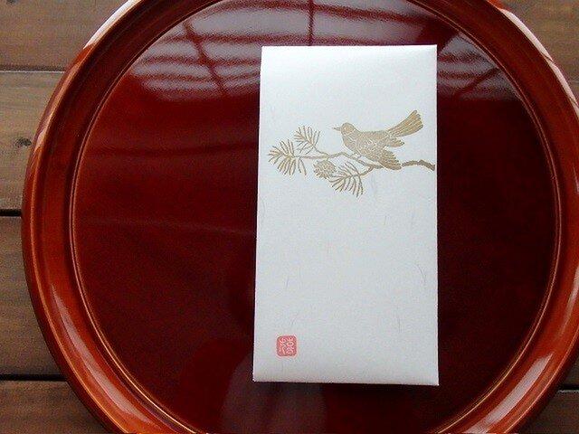 和紙祝儀袋 たとう包み うぐいす 2枚入りの画像1枚目