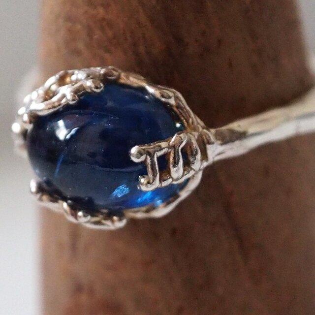 深い海の色 カイヤナイトのリング 12号 P114の画像1枚目