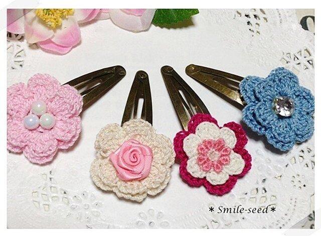 コットン糸で編んだお花のパッチンピン(4本セット)の画像1枚目