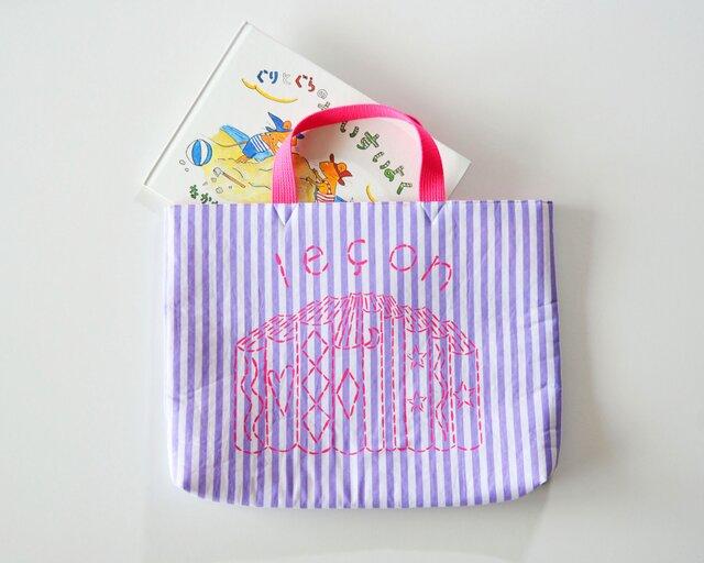 レッスンバッグ ストライプパープル 「leçon」 入園、お習い事に 絵本袋 名入れ無料 の画像1枚目