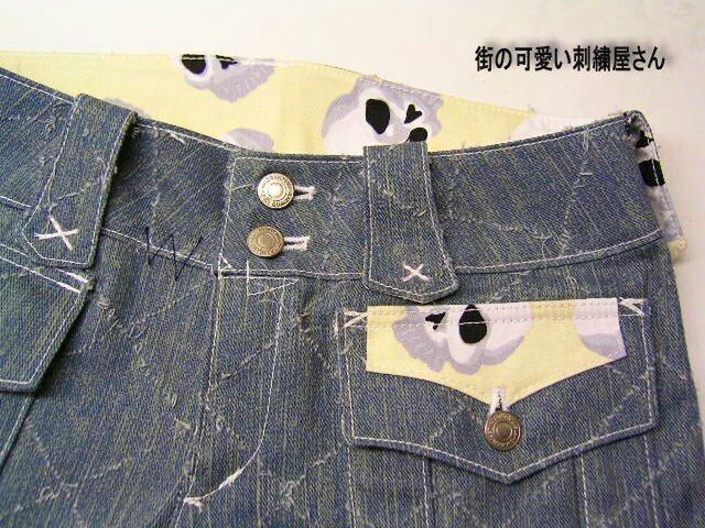 ★手作り/オーダーメイド/刺繍付/スカル&薔薇/ワークジーンズ★の画像1枚目