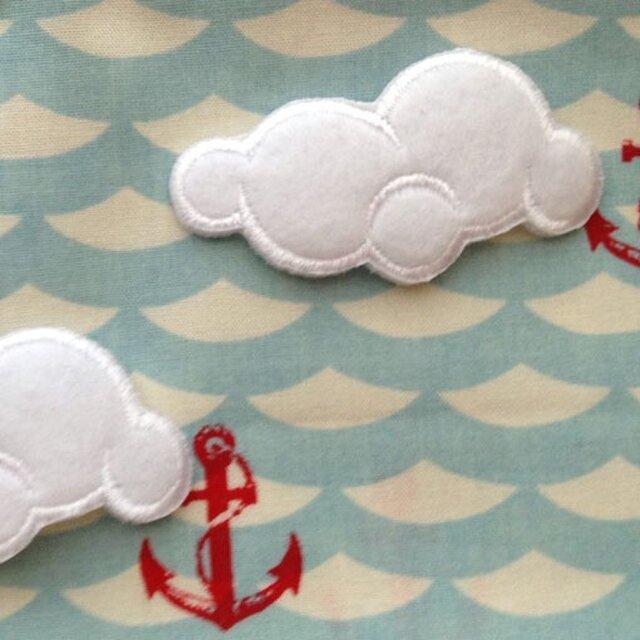 アップリケワッペン もくもくクラウド雲 2枚 W-0173の画像1枚目