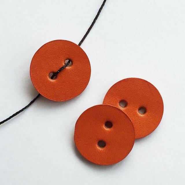 素朴な革のボタン 橙 <3個SET>の画像1枚目