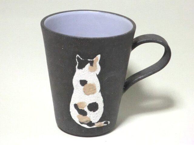 三毛猫のマグカップの画像1枚目