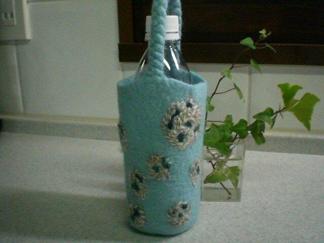 ボトルホルダー(ペパーミントブルー)の画像1枚目