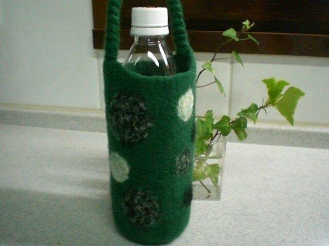 ボトルホルダー(エメラルドグリーン)の画像1枚目