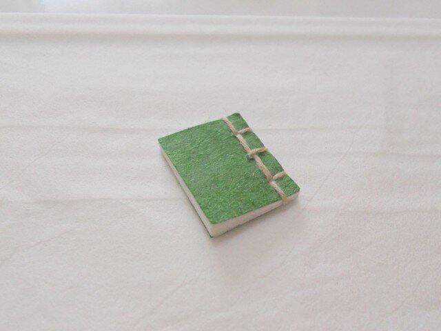 白銀本 緑の画像1枚目