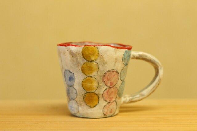 粉引き手びねりカラフルドットのカップ。の画像1枚目