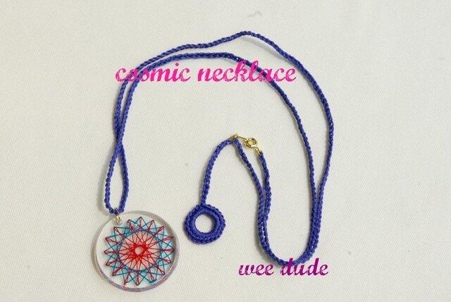 cosmic necklaceの画像1枚目