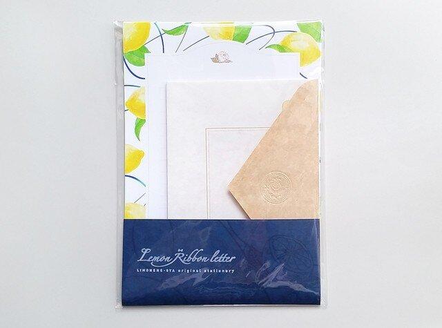 Lemon * Ribbon letter setの画像1枚目