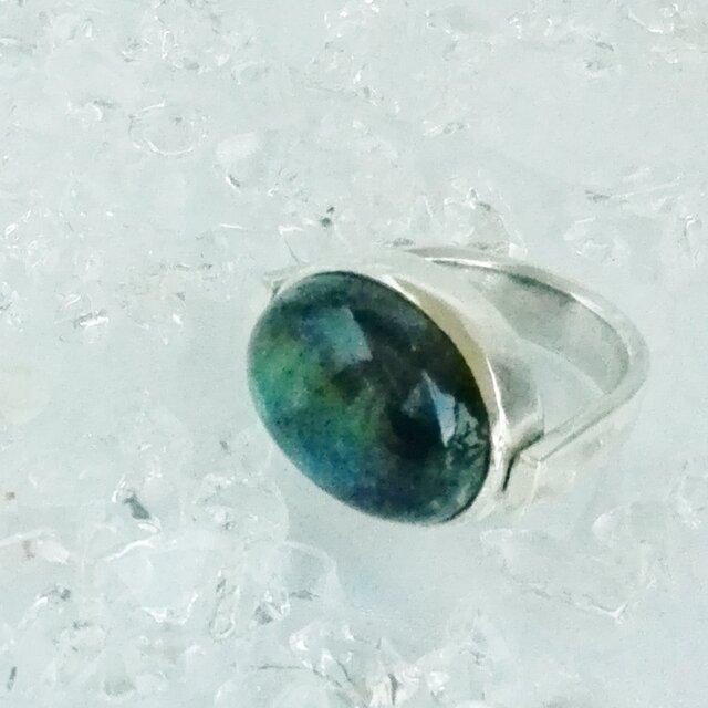 Spectrolite Ringの画像1枚目
