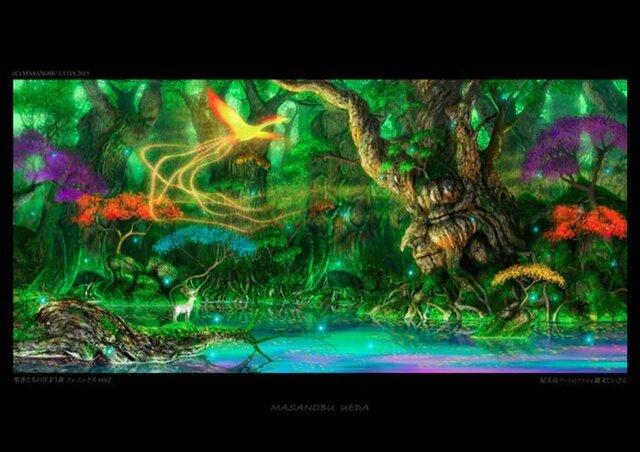 【A4サイズ複製画】聖者たちの住まう森 フェニックスver2の画像1枚目