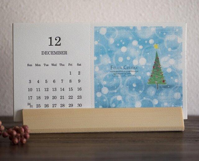 活版印刷カレンダー2017(木製スタンド付き)*Photo de ART*フェリーチェ・コローレの画像1枚目