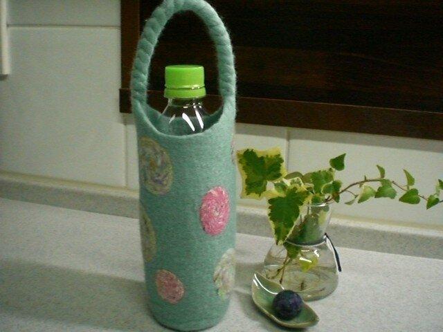 ボトルホルダー(青磁色)の画像1枚目