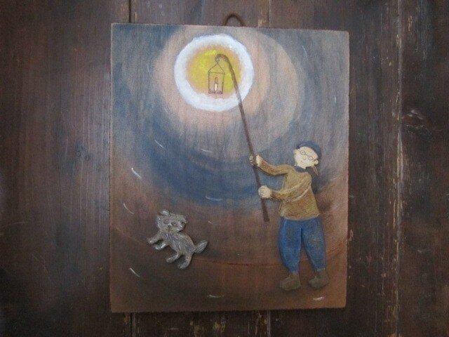 灯り持ち  shazさまオーダー作品の画像1枚目