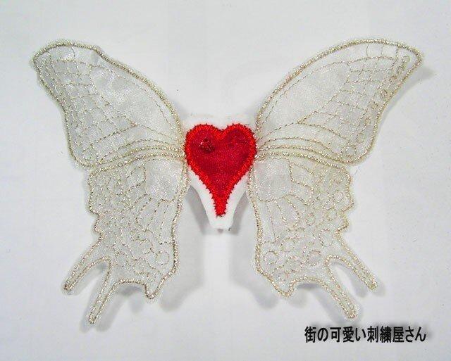 ★アップリケ★刺繍ワッペン★ハートに蝶の羽★アイロン接着可★の画像1枚目