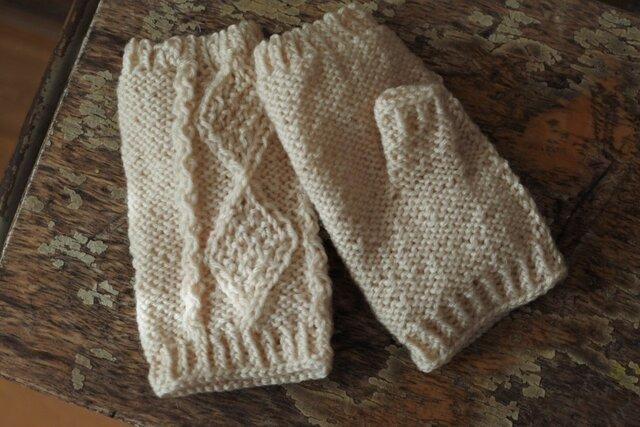 アラン編み指なし手袋の画像1枚目