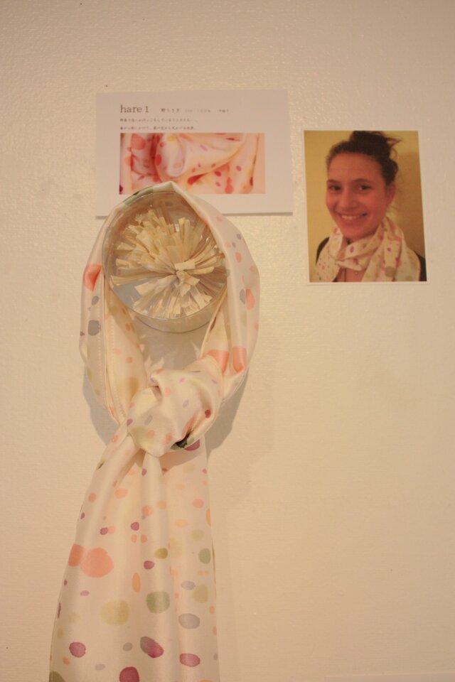 シルクのスカーフの画像1枚目