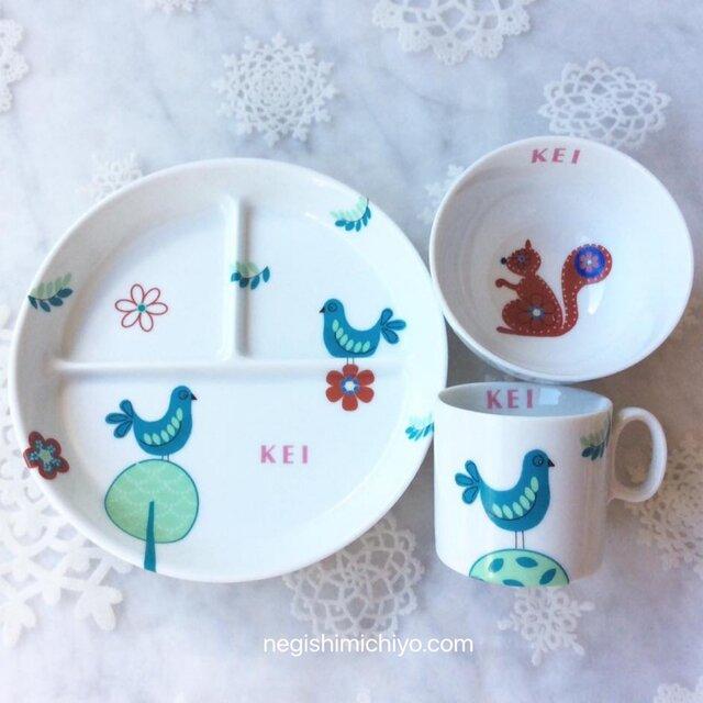 世界に一つ 名入れ食器 女の子 鳥&リス 柄 ベビー・キッズプレートセットの画像1枚目