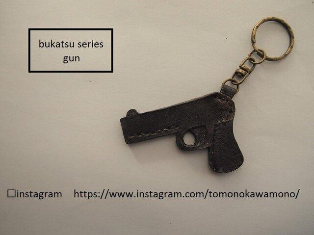 受注製作□GUN□銃□キーホルダー□レザー□名入れの画像1枚目