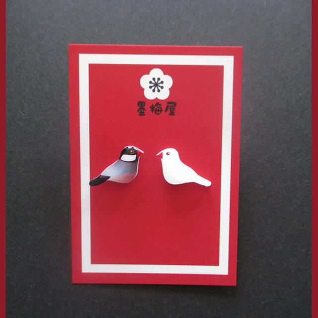 文鳥と白文鳥ピアスの画像1枚目
