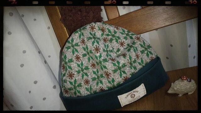 kids リバーシブルニット帽の画像1枚目
