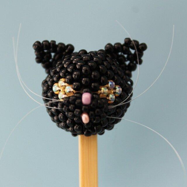 にゃんこヘッドの耳かき~黒猫の画像1枚目