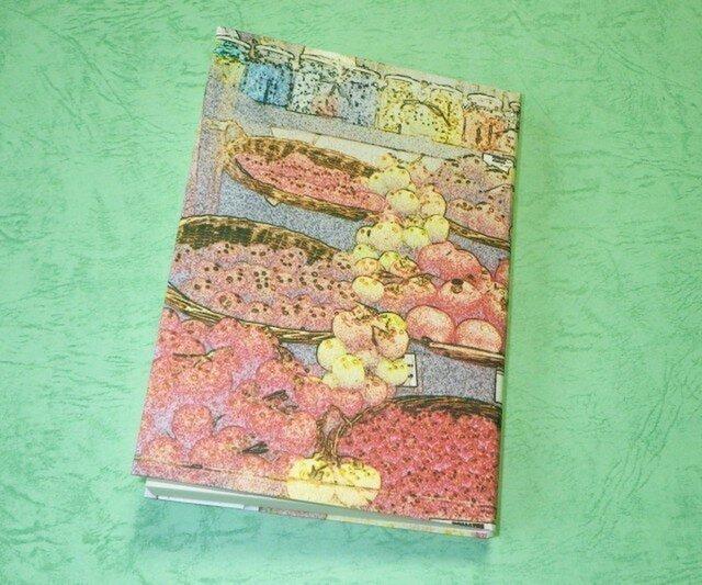 文庫本カバー:パリのフルーツ棚の画像1枚目
