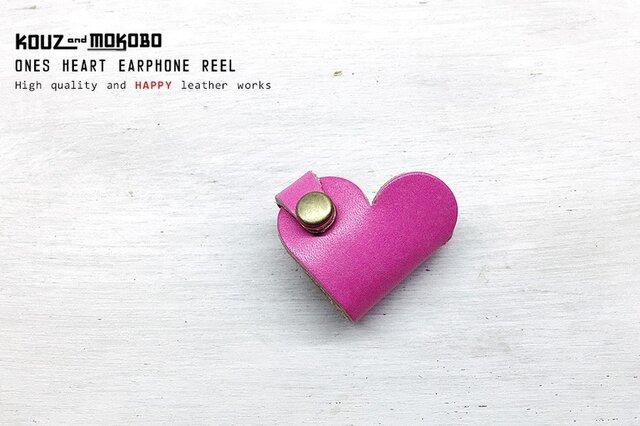 ハートのコードリール♡ONE'S HEART EARPHONE REEL【受注生産】の画像1枚目
