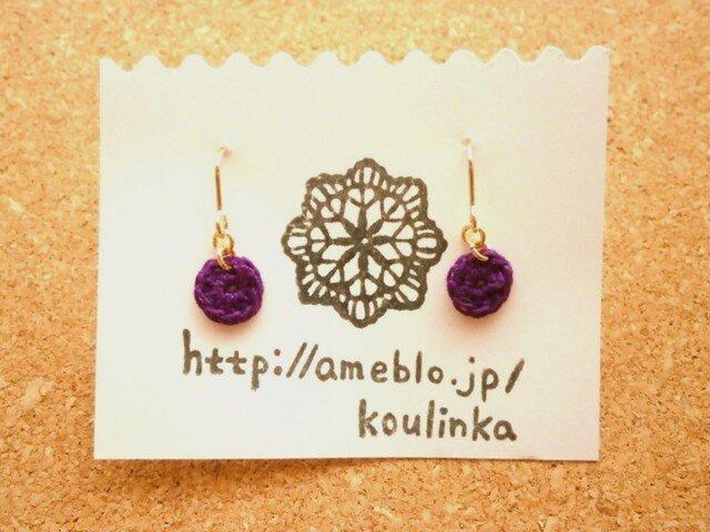 【送料無料】みずたまピアス(紫)の画像1枚目