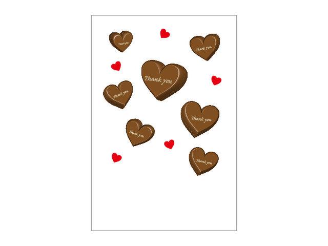 チョコレートの39cardの画像1枚目