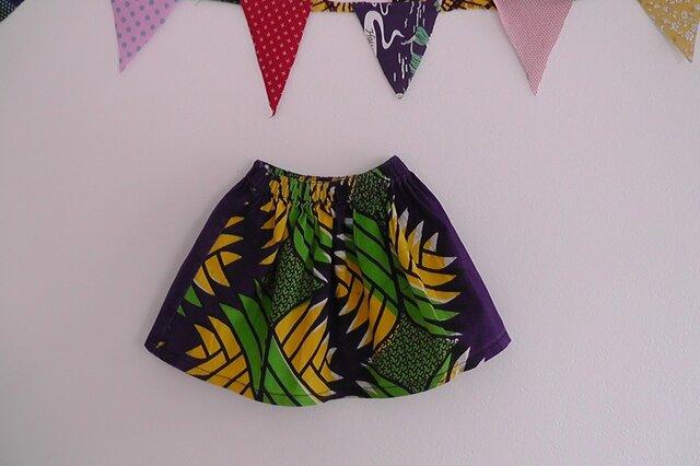 スカート みどり 2の画像1枚目