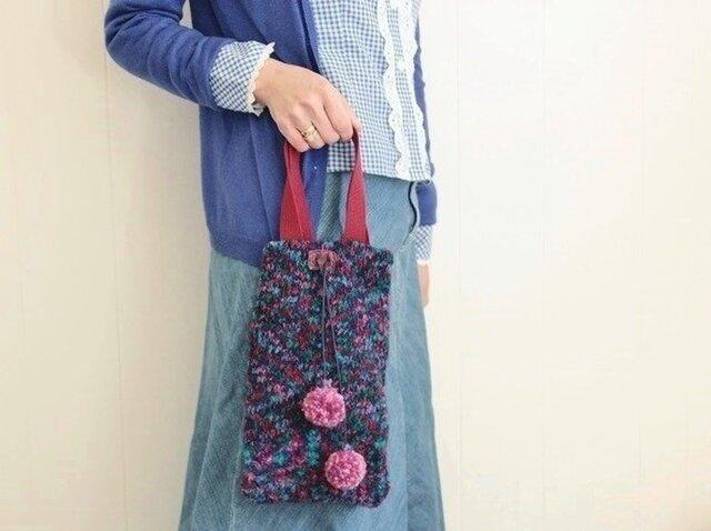 長財布と通帳のためのバッグ(弾むポンポン)の画像1枚目