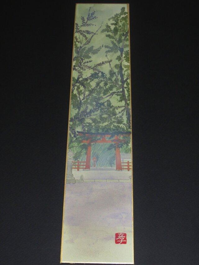 朝靄の下賀茂神社の画像1枚目