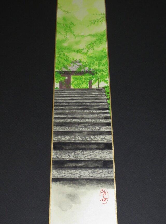 山門緑陰の画像1枚目