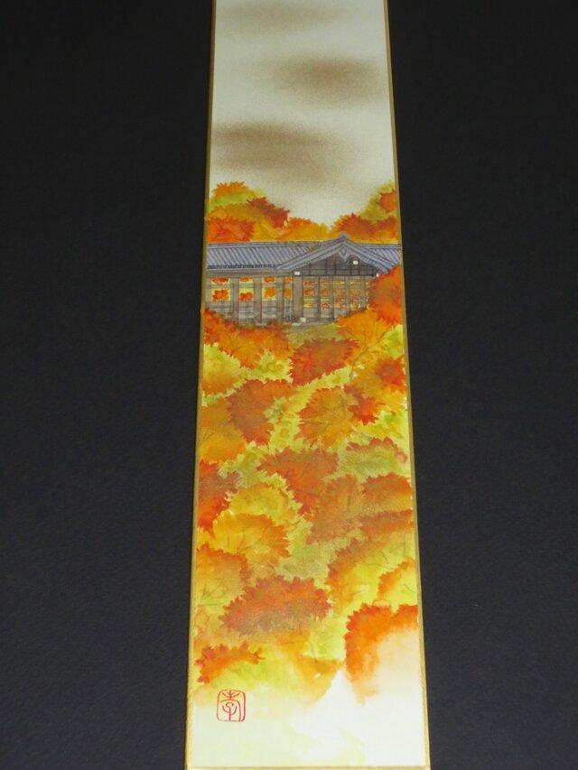 秋色の通天橋の画像1枚目