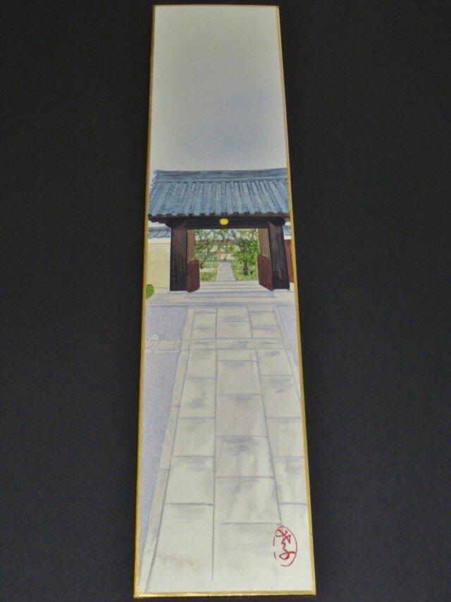 禅院の門の画像1枚目