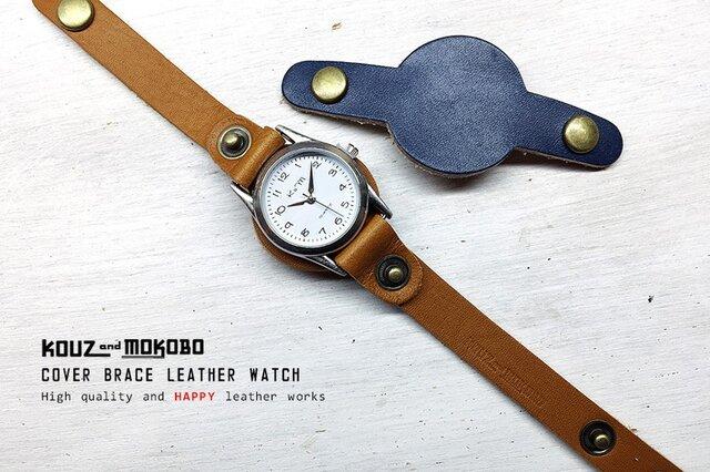 カラフルポップ華奢シルエット COVER BRACE 腕時計 // 受注生産の画像1枚目