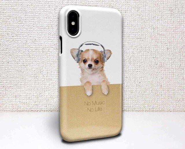 iphone ハードケース iPhoneX iphone8 犬 チワワだってNo Music No Lifeの画像1枚目